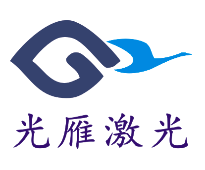 上海激光打标加工,上海青浦激光刻字价格,上海激光镭雕,上海激光刻度,上海激光打孔-上海光雁激光有限公司